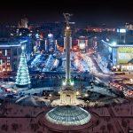 ВСТРЕЧА НОВОГО 2019-го ГОДА в Киеве 37088217-150x150