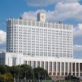Экскурсионный тур в Москву из Минска на выходные